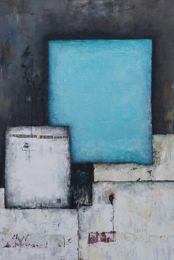 Art Shopping - Betty Guzzo - 880X570